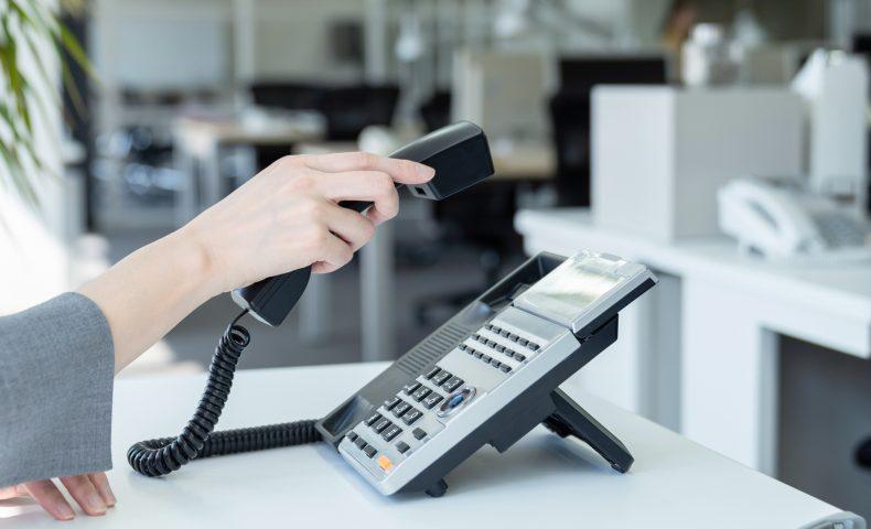 ビジネスフォン・電話回線のことなら「ビジフォン.com」!